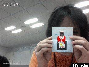 wk_091224hibikore18.jpg