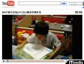 wk_091225hibikore01.jpg