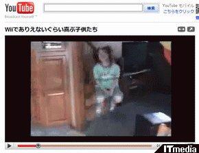 wk_091225hibikore03.jpg