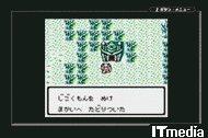 wk_091228gameman02.jpg