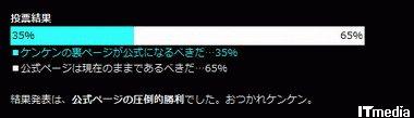 wk_100107hibikore01.jpg