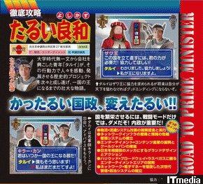 wk_100113hibikore03.jpg