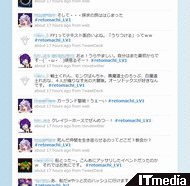 wk_100118hibikore01.jpg