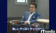 wk_100119hibikore03.jpg
