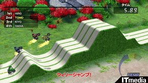 wk_100129ex12.jpg