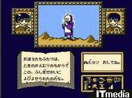 wk_100129gameman05.jpg