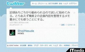 wk_100201hibikore01.jpg