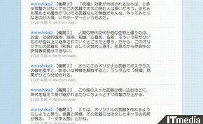 wk_100201hibikore02.jpg