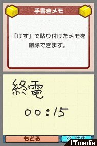 wk_100203hobo05.jpg