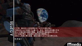 wk_100208nect02.jpg