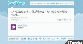 wk_100210hibikore01.jpg
