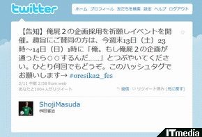 wk_100212hibikore02.jpg