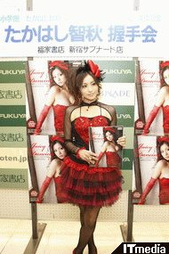 wk_100224takahashi06.jpg