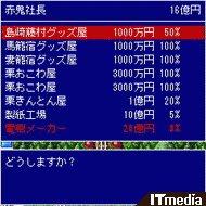 wk_100303hibikore08.jpg