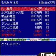 wk_100303hibikore12.jpg