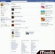 wk_100309hibikore02.jpg