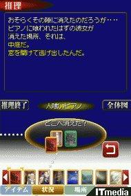 wk_100309trick05.jpg