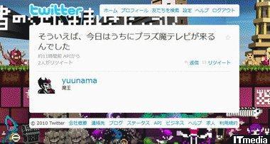 wk_100312hibikore02.jpg