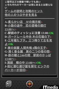 wk_100315hibikore03.jpg