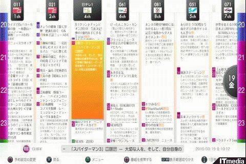 wk_100319hibikore03.jpg