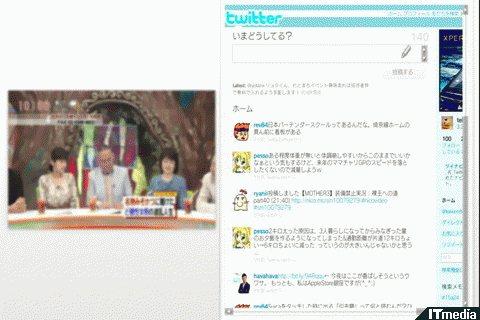 wk_100319hibikore04.jpg