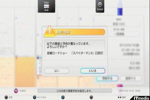 wk_100319hibikore05.jpg