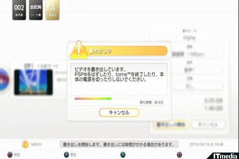 wk_100319hibikore07.jpg