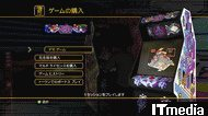 wk_100325gameroom02.jpg