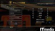 wk_100325gameroom05.jpg