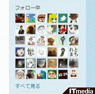 wk_100326hibikore01.jpg