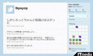 wk_100326hibikore02.jpg