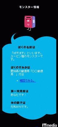 wk_100326radar07.jpg