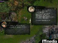 wk_100409gouketsu02.jpg