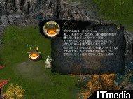 wk_100409gouketsu04.jpg