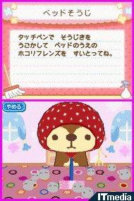 wk_100422kirei10.jpg