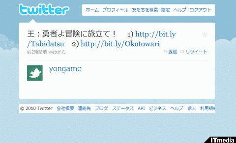 wk_100423hibikore02.jpg