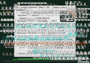 wk_100428hibikore01.jpg