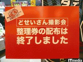 wk_100406hibikore04.jpg