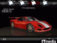 tm_1000506streetracer02.jpg