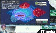 tm_100510gno02.jpg
