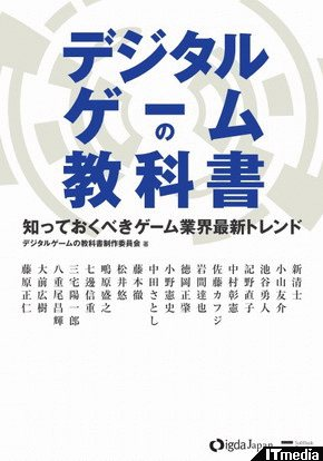 wk_100512hibikore01.jpg