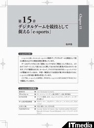 wk_100512hibikore02.jpg
