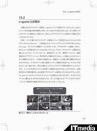 wk_100512hibikore03.jpg