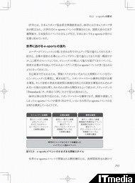 wk_100512hibikore04.jpg