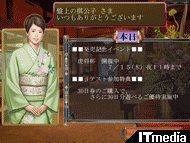 tm_100514_fukurofu01.jpg