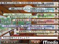 tm_100514_fukurofu03.jpg
