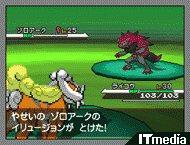tm_20100514_pokemon15.jpg