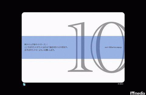 wk_100514nazo01.jpg