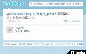 wk_100517hibikore01.jpg