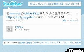 wk_100517hibikore03.jpg